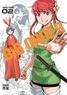 Sakae Esuno - Big Order Tome 2 : .