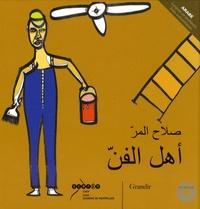 Salah El Mur - Une famille d'artistes. 1 CD audio