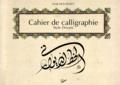 Salah Moussawy - .