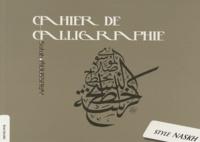 Salah Moussawy - Cahier de calligraphie - Style Naskh.