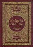 Salaheddine Kechrid - Al-Qur'ân al-Karim - Initiation à l'interprétation objective du texte intraduisible du Saint Coran, édition bilingue français-arabe.