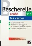 Sam Ammar et Joseph Dichy - Arabe - Les verbes.