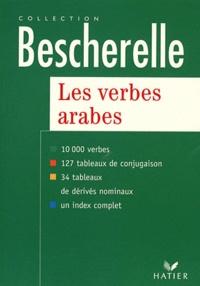 Deedr.fr Les verbes arabes Image