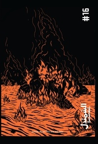 Samandal Editions - Samandal # 16.