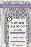 Samih El-Zein - Dawoud Salomon Yunis.