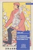 Samir Amin - Le centenaire de la révolution d'octobre 1917.