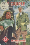 Samoune - Le couple.