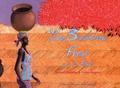 Samuel Chardon et Céline Roussel - Le Burkina Faso par la route.