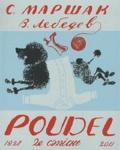 Samuel Marchak et Vladimir Lebedev - Le caniche [Poudel - Moscou 1928 / Paris 2011.