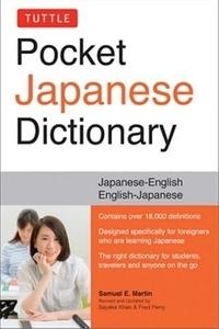 Samuel Martin - Pocket Japanese Dictionary.