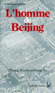 Sang Ye et Xinxin Zhang - .
