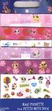 Sarah Bouyssou - Maxi pochettes pour petits mots doux Littlest PetShop.