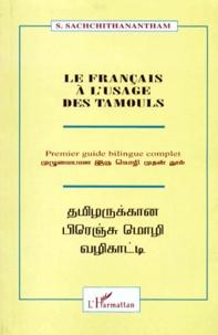 Sathasivam Sachchithanantham - .