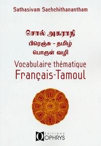 Goodtastepolice.fr Vocabulaire thématique français-tamoul Image