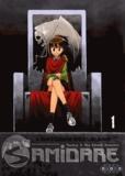 Satoshi Mizukami - Samidare, Lucifer and the biscuit hammer Tome 1 : .