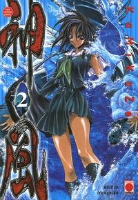 Satoshi Shiki - Kamikaze Tome 2 : .