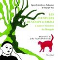 Satyajit Ray et Upendrakishore Roychowdhury - Les aventures de Goopy & Bagha - Et autres histoires du Bengale. 1 DVD