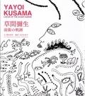 Sayada Sonoda - Yayoi Kusama - Locus of The Avant Garde. Edition bilingue anglais-japonais.