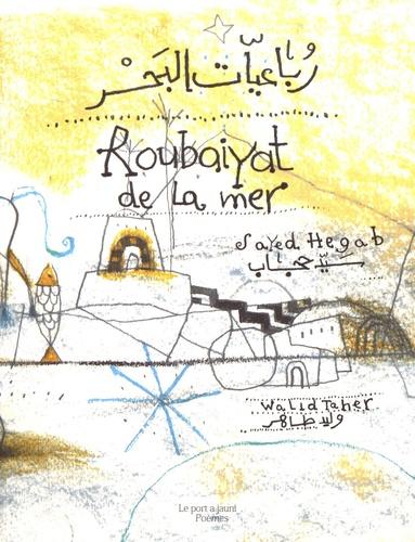 Sayed Hegab et Walid Taher - Roubaiyat de la mer.