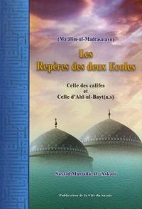 Sayyid Murtadâ Al-'Askarî - Les Repères des deux Ecoles - Celle des califes  et celle d'Ahl-ul-Bayt (a.s).