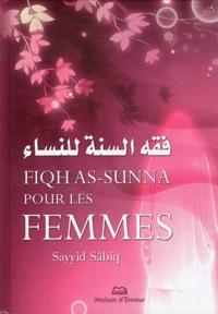 Sayyid Sabiq - Fiqh as-sunna pour les femmes.