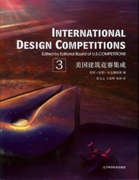 Science and technology publish Liaoning - International design competitions - Volume 3.