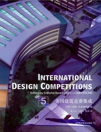 Science and technology publish Liaoning - International design competitions - Volume 5.