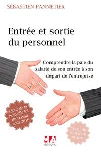 Entrée et sortie du personnel - Sébastien Pannetier pdf epub
