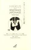 Seegan Mabesoone - Haïkus de la résistance japonaise (1929-1945) - Edition bilingue français-japonais.