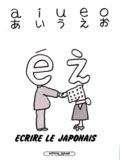 Seïchi Horiuchi - Ecrire le japonais.
