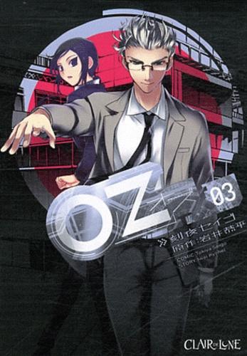 Seigo Tokiya et Kyohei Iwai - Oz Tome 3 : .