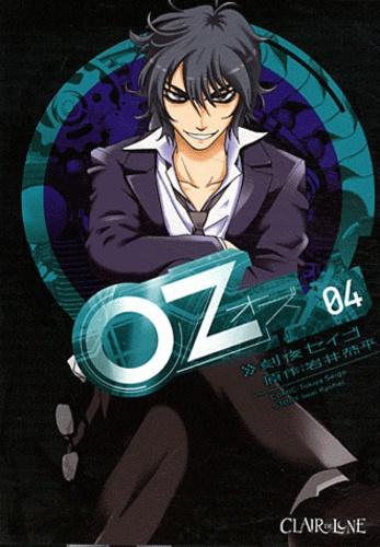 Seigo Tokiya et Kyohei Iwai - Oz Tome 4 : .