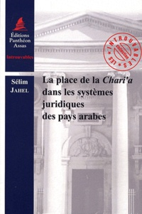 La place de la charia dans les systèmes juridiques des pays arabes.pdf