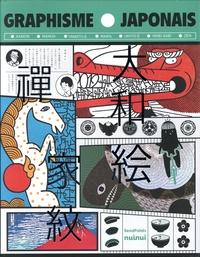 SendPoints - Graphisme japonais.