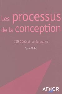 Serge Bellut - Les processus de la conception - ISO 9000 et performance.