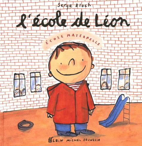 Serge Bloch - L'école de Léon.