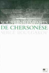 Serge Boulgakov - .