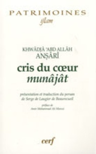 Serge de Laugier de Beaurecueil - Cris du coeur - Munâjât.