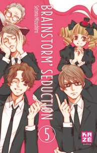 Setona Mizushiro - Brainstorm Seduction Tome 5 : .