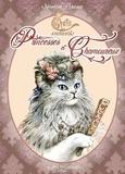 Séverine Pineaux - Chats enchantés  : Princesses et Chamoureux.