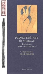 Shabkar - .