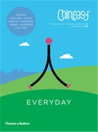 Shaolan - Chineasy Everyday.