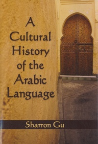 Deedr.fr A Cultural History of the Arabic Language Image