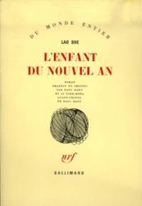 She Lao - L'enfant du nouvel an.