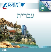 Shif Jacquet-svironi - Usb hebreu.