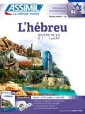 Shifra Jacquet-Svironi et Roger Jacquet - L'hébreu Niveau B2 Débutants & faux débutants - Coffret livre + clé USB. 4 CD audio