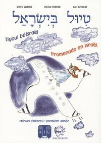 Shifra Svironi - Promenade en Israël, manuel d'Hébreu - Français-Hébreu.