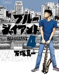 Shinichi Ishizuka - Blue Giant - Tome 04 - Tenor saxophone - Miyamoto Dai.