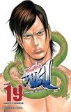 Shinobu Seguchi - Prisonnier Riku Tome 19 : Baroud d'honneur.