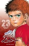 Shinobu Seguchi - Prisonnier Riku Tome 23 : Première nuit en enfer !.